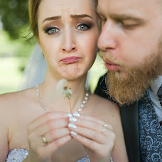 Wedding photographer Stanislav Demin (stasdemin). Photo of 16.08.2017
