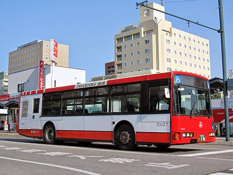 北海道拓殖バス ・196