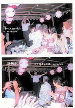 Photo: 鵜飼終了後 M幹事の吹くトランペットに合わせて by KU