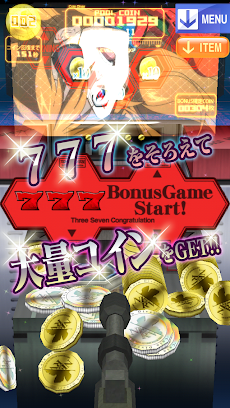 コインダイバー:エヴァンゲリオンのコイン落としゲームのおすすめ画像3