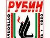 Le Rubin Kazan s'offre sa première coupe de Russie