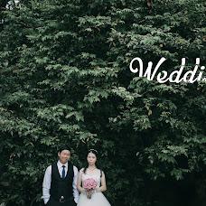 Wedding photographer Kaizen Nguyen (kaizennstudio). Photo of 01.10.2017
