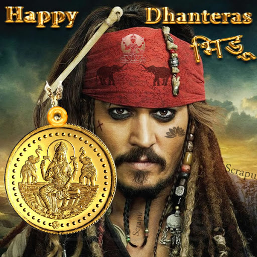 Dhanteras picture Happy Dhanteras Dude.