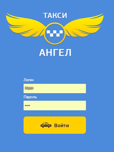 Такси Ангел: Водитель