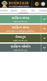 Saurashtra BookFair for PC-Windows 7,8,10 and Mac apk screenshot 2