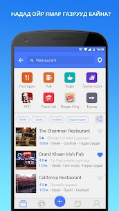 UB Info 47.9.9 Mod Android Updated 2