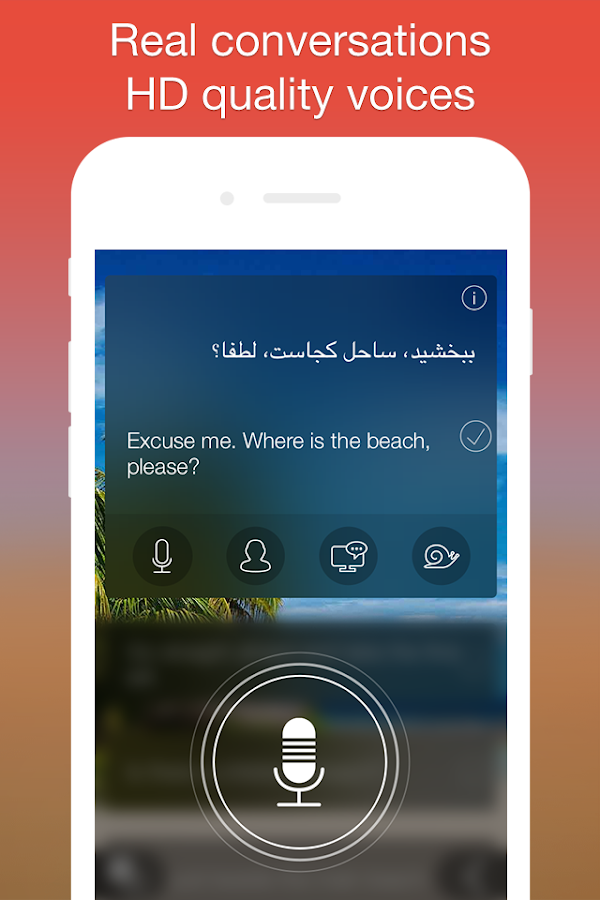 Learn Persian (Farsi) Free- screenshot