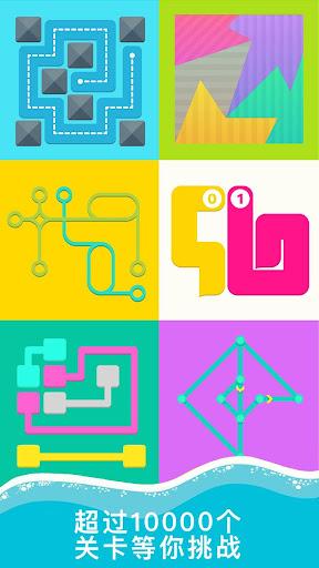 天天脑力——免费经典七巧板一笔画纠结的蛇等益智游戏大厅  screenshots 3