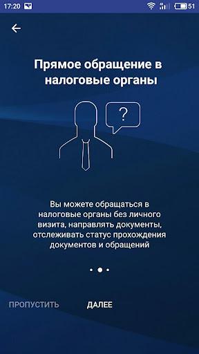 u041du0430u043bu043eu0433u0438 u0424u041b 1.15.2 screenshots 2