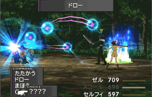 FF8リマスター_ゲームシステム