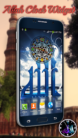 Allah Clock Widget 1.1.1 screenshot 333730