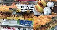 名古屋銅鑼燒日式點心