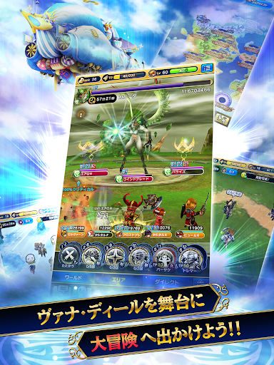 FINAL FANTASY GRANDMASTERS  screenshots 9