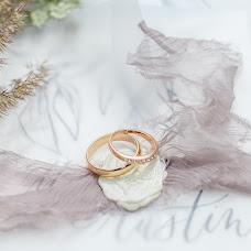 Wedding photographer Marina Afanaseva (mphoto31). Photo of 10.07.2018
