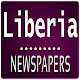 Download Liberia Newspapers For PC Windows and Mac