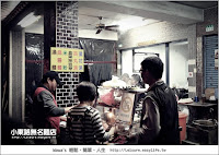 小東路無名麵店