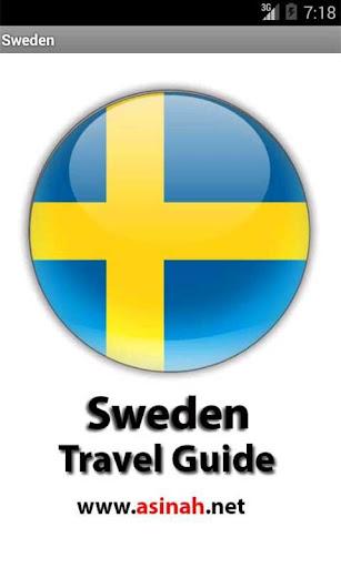 瑞典旅行指南