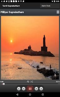 Tamil Suprabhatam - náhled