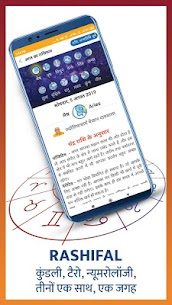 Latest Hindi News App: Breaking News, Hindi epaper 4