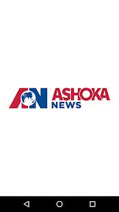 Ashoka News - náhled