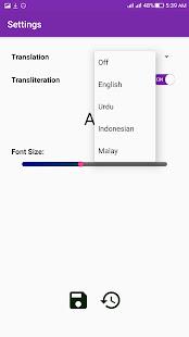 Ayat ul Kursi with Translation (Ayatul Kursi mp3) for PC