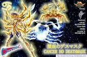 Cancer no Deathmask - God Cloth