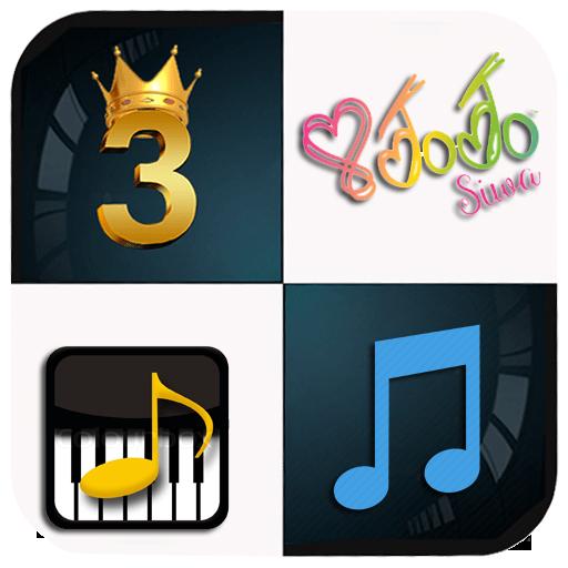 Piano Tiles For Jojo Siwa Music 2018 (game)