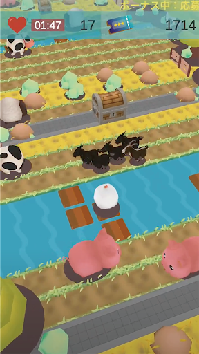 (JAPAN ONLY) Chicken Cross: Cross the Road Safely! 1.368 screenshots 2