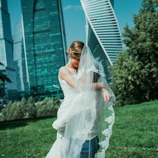 Wedding photographer Elena Osikova (osikovaphoto). Photo of 30.10.2016