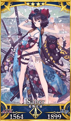 葛飾北斎(水着)