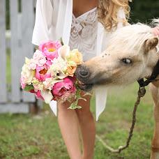 Wedding photographer Artem Karpukhin (a-karpukhin). Photo of 09.08.2016