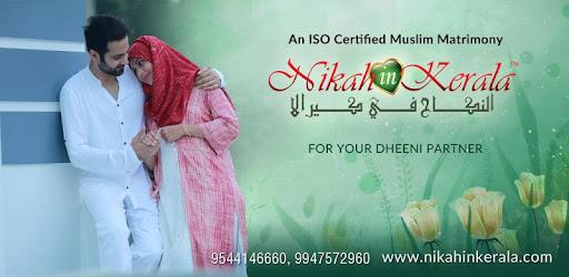 NikahinKerala Muslim Matrimony - by eBeamsInfoTech - Social Category