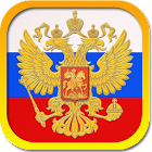 Russian Law Reference Free icon