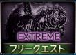 EX/VH_THEMAYDAYS