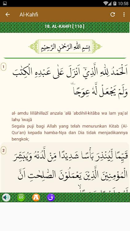Surat Al Kahfi Terjemahan Mp3 Offline Android
