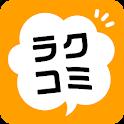 ラクコミビューア~マンガ・コミックを管理する本棚ビューア icon
