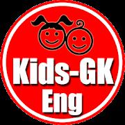 Kids GK (Quiz)