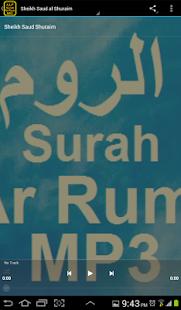 Surah Ar Rum MP3 سورة الروم - náhled