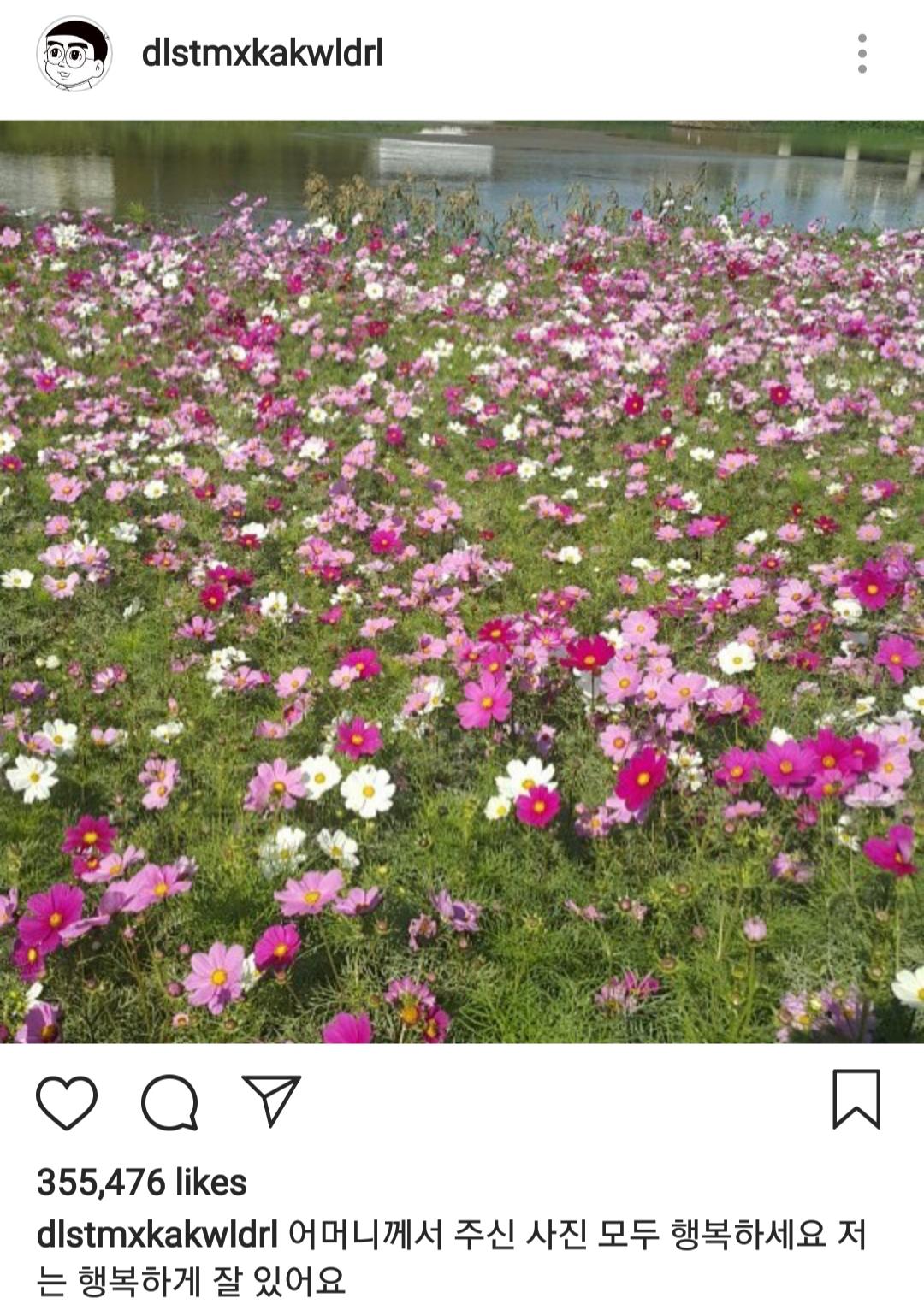 shinee onew instagram 2018 11