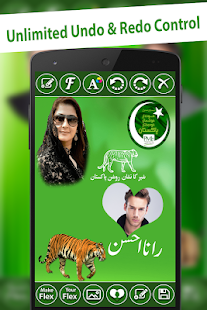 PLMN Urdu Flex Maker 6