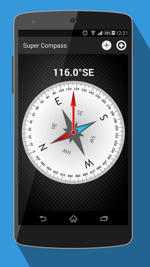 Компас smart compass на андроид