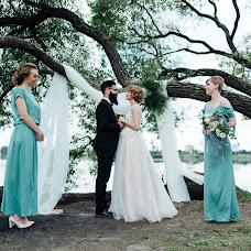 Wedding photographer Olya Aleksina (AleksinaOlga). Photo of 12.05.2018