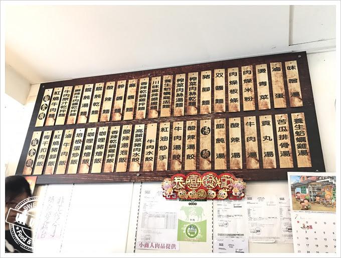 高雄五柳食堂