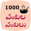 1000 Telugu Vantalu icon