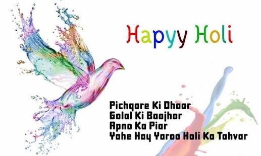 Holi Photo Greetings - náhled