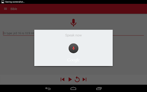 PepLamb's ESV Audio Bible- screenshot thumbnail
