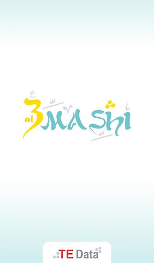 3alMashi