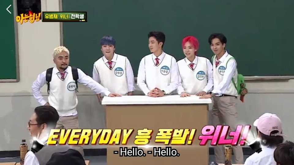 winner knowing brothers