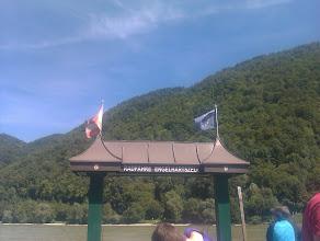 Photo: Engelhartszell ferry