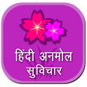 Hindi Anmol Suvichar icon